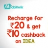 Flat Rs. 10 Cashback on Rs.20 Recharge From Mobikwik